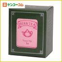 カリス ローズヒップティー 1.5g×10袋[カリス成城 ローズヒップティー(ローズヒップ茶)]