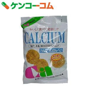カルシウム せんべい