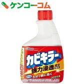 カビキラー つけかえ用 400g[ケンコーコム カビキラー お風呂用洗剤 お風呂掃除]