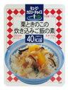 キユーピー カロリーチョイス 栗ときのこの炊き込みご飯の素125g*8袋入