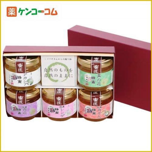 kano蜂日本原产天然蜂蜜5种口味套装礼盒120g*5瓶