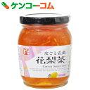 花梨茶(かりん茶) 290g[花梨茶(韓国かりん茶)]