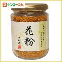 かの蜂 花粉 125g[かの蜂]【送料無料】