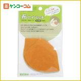 カワモト 布アイパッチ 橙 マジックテープ[斜視・弱視訓練用眼帯]【あす楽対応】