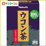 ヤクルト ウコン茶 5g×30袋[【HLSDU】ヤクルト ウコン茶(うこん茶)]