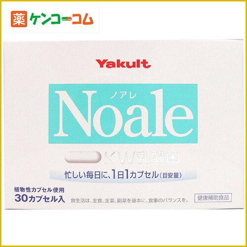 Yakult养乐多/Noale KW益生乳酸菌胶囊30粒