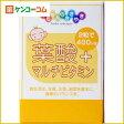 キョーリン 葉酸+マルチビタミン 120粒[キョーリン サプリメント マルチビタミン]【送料無料】
