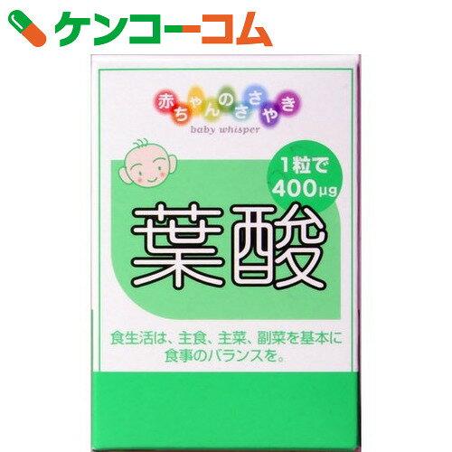 キョーリン 葉酸 120粒[ケンコーコム キョーリン サプリメント 葉酸]【1_k】...:kenkocom:10312503