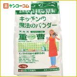 niwaQ キッチンの魔法のパウダー 天外天シリンゴル重曹 1kg[キッチンの魔法のパウダー 重曹(料理用)【HLSDU】]