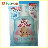 Kewpie婴儿沐浴液(泡沫型)350毫升装笔芯[キューピー 全身ベビーソープ(泡タイプ) 詰替え350ml[牛乳石鹸 ベビーボディシャンプー]]