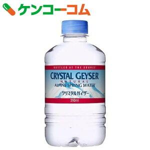 クリスタルガイザー ミネラル ウォーター
