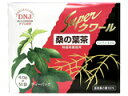 桑の葉茶 スーパークワール 50袋