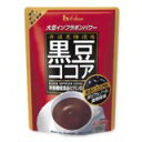 ★特価★黒豆ココアパウダー 234g