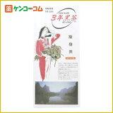 黒麹発酵 3年黒茶(リーフタイプ) 200g[【HLSDU】黒茶(ヘイチャ)]【あす楽対応】【】