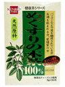 【ポイント10倍】健康フーズ めぐすりの木茶100%