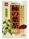 健康フーズ 柿の葉茶100%
