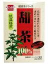 【ポイント10倍】健康フーズ 甜茶100%