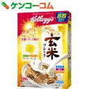ケロッグ 玄米フレーク 徳用箱 400g[ケンコーコム ケロッグ 玄米フレーク シリアル]【ke12pt】