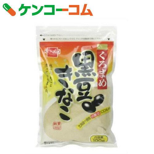 健康フーズ 北海道産光黒豆使用 黒豆きな粉 100g[ケンコーコム 黒豆きなこ]...:kenkocom:10548833