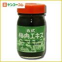 梅丹本舗 古式梅肉エキス 90g[ケンコーコム 古式梅肉エキス 梅肉エキス]【送料無料】