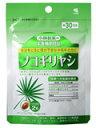 小林製薬の栄養補助食品 ノコギリヤシ 約30日分