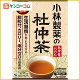 小林製薬 杜仲茶 3g×60袋[【HLSDU】小林製薬の杜仲茶]【】