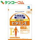 小林製薬 ビタミンE 60粒[小林製薬の栄養補助食品 ビタミンE]【あす楽対応】