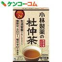 小林製薬 杜仲茶 3g×60袋[小林製薬の杜仲茶]【あす楽対応】【送料無料】