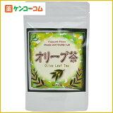 高味園 オリーブ茶100% 3g×15袋[オリーブ茶]