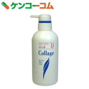コラージュ 持田製薬 ヘルスケア シャンプー