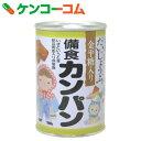 金平糖入 備食カンパン 缶 110g...