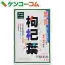 枸杞(くこ)葉 5g×24包[山本漢方 クコ茶]
