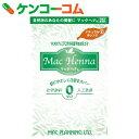 マックヘナ ハーバルヘアトリートメント ナチュラルオレンジ 100g[マックヘナ ヘナパウダー]【あす楽対応】