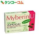 【第2類医薬品】マイベリンU 30錠入[マイベリン 下痢止め / 錠剤]