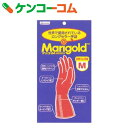 マリーゴールドフィットネス M[ケンコーコム 台所用手袋]【あす楽対応】