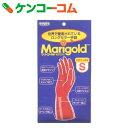マリーゴールドフィットネス S[ケンコーコム 台所用手袋]【あす楽対応】