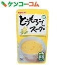 マルサン とうもろこしスープ(豆乳スープ) 180g[スープ(レトルト)]