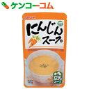 マルサン にんじんスープ(豆乳スープ) 180g[スープ(レトルト)]【あす楽対応】
