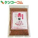 マルヨシ 赤米 250g[赤米 雑穀]