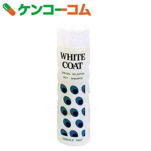 ミラクル ホワイト シャンプー