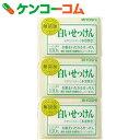 ミヨシ 無添加 白いせっけん 108g×3個(無添加石鹸)【...