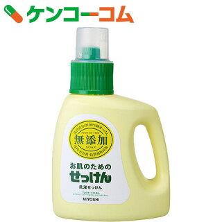 ミヨシ無添加お肌のためのせっけん1200ml(無添加石鹸)