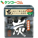 無香物語 炭1kg[消臭剤]【あす楽対応】