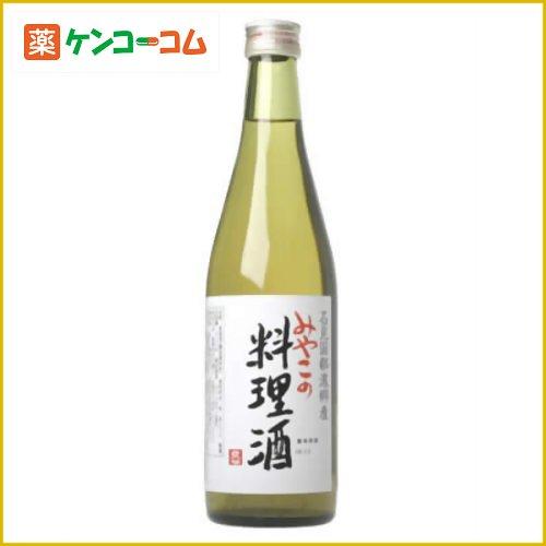 ムソー みやこの料理酒 500ml[ケンコーコム ムソー 料理酒(調理酒)]【13_k】【reviewCP】【あす楽対応】