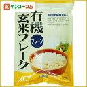 ムソー オーガニック玄米フレーク(プレーン) 150g[ムソー 玄米フレーク ケンコーコム]