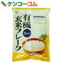 ムソー オーガニック玄米フレーク(プレーン) 150g[ケンコーコム ムソー 玄米フレーク]【あす楽対応】