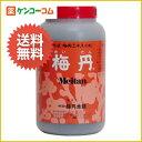 梅丹 450g[梅丹]【あす楽対応】【送料無料】