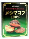 メシマコブ100% 1g*30袋
