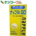 ナップルGD 150粒【送料無料】