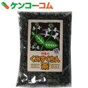 仲善 くみすくちん茶(クミスクチン茶) 100g[クミスクチン茶]【あす楽対応】